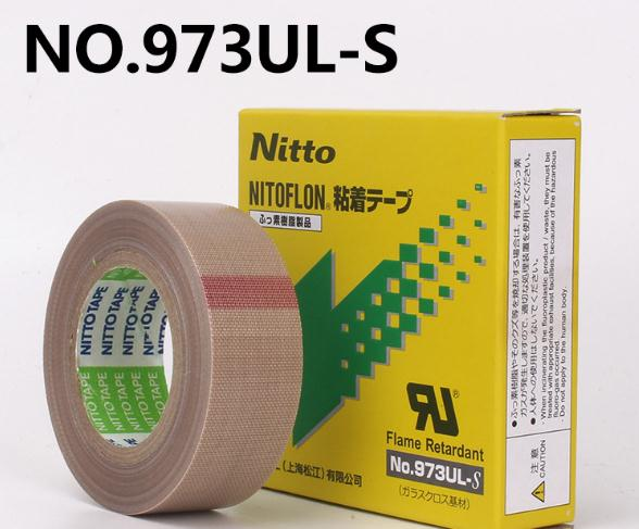High temperature resistant adhesive 5pcs T0.13mm*W25mm*L10m Japan NITTO DENKO Tape NITOFLON Waterproof Electrical tape 973UL