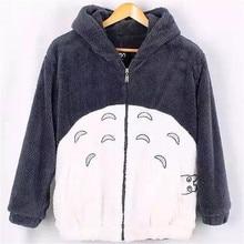 Totoro Fleece Cosplay Hoodie