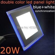 2pcs/lot,DHL/EMS, 20W square shape AC85-265V double color (blue+white/WW) synchronous Acrylic+glass SMD3528 led panel light