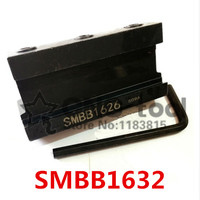 SMBB1632 Parting Blade Block,Indexable Parting Tool Stand Holder 16mm High holding clamp for 32mm Parting Tool SPB32 2/32 3/32 4