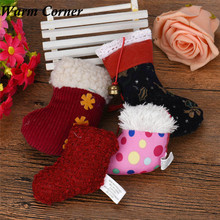 Warm Corner 4PC 2016 High Quality New Arrivals Pet Dog Cat Toy Christmas Socks Play Funny Chew Pets Toys Free Shipping Oct 15