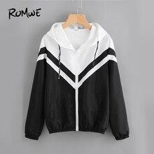 ROMWE два тона с капюшоном куртка на молнии Для женщин Демисезонный Повседневное Цвет блок Костюмы женский Черный и белый спортивная куртка