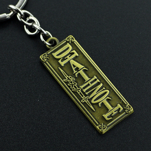Death Note Metal Key chain