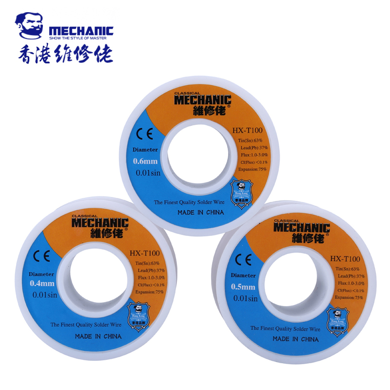 3pcs/lot Original Mechanic Rosin Core Solder Wire 0.4mm 0.5mm 0.6mm 50g Low Melting Point Soldering BGA Rework Tools