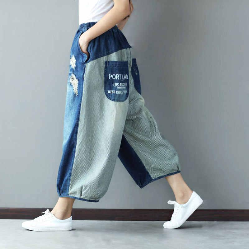 Pantalones de tiro caído de otoño para mujer, vaquero suelto, Hiphop, pierna ancha, linterna, Palazzo Haren, pantalones holgados, vaquero, Capri, pantalones vaqueros