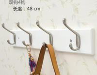 48cm Double Hook Multipurpose Wall Hanging Hook Clothes Hook Hatstand Hat Rack