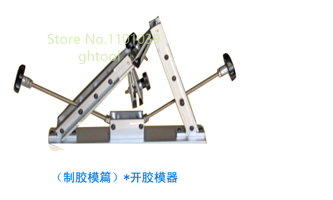 Free Shipping High Quality Jewelry Machine Tools Jewelry Making Tools & Equipment Casting Tools Mold Holder jewelery tools цена