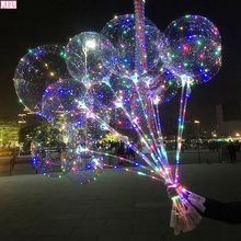 20inch Glowing Led Balloon PVC Childrens Birthday Shiny Baloon Outdoor Ballon Air transparent Ballons Accessories
