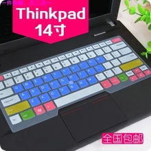 Buy lenovo w530 cover and get free shipping on AliExpress com