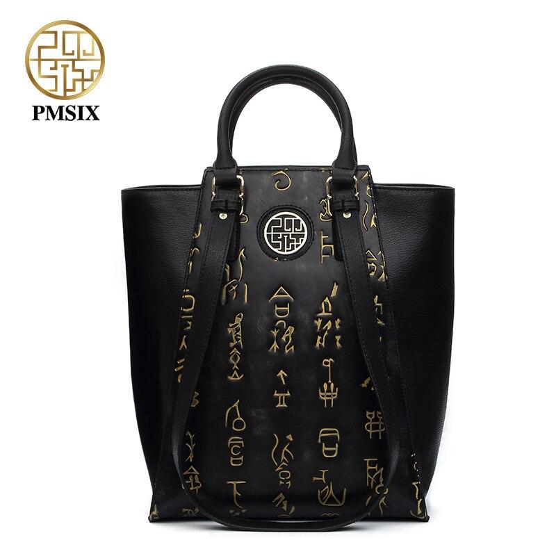 Pmsix luxurious ladies bags Genuine Leather Women's bag tote versatile women shoulder bag Closure Types Zipper Feminina Bolsas stylish women s tote bag with clip closure and crocodile print design