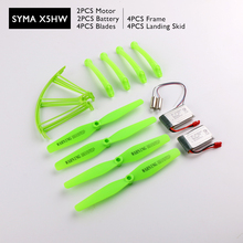 NEW ! Syma X5HW X5HC RC Drone Spare Parts Set Landing Skid + Blade Propeller + Frame + Motor + Battery for RC Quadcopter