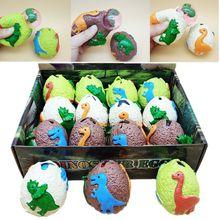 OOTDTY сюрприз динозавр яйца антистресс Виноградный Шар Squeeze рельефная вентиляционная игрушка детская игрушка