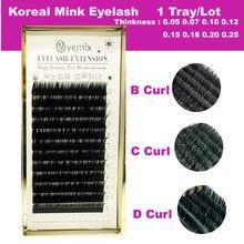 All Size Mink Eyelash Extension 9mm-14mm B C D Individual Eyelash Extension Free Shipping Makeup Tools