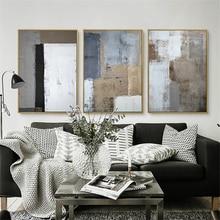 Haochu 삼부작 노르딕 화이트 블랙 그레이 스퀘어 그림 현대 포스터 손으로 그린 캔버스 회화 벽 예술 거실 장식