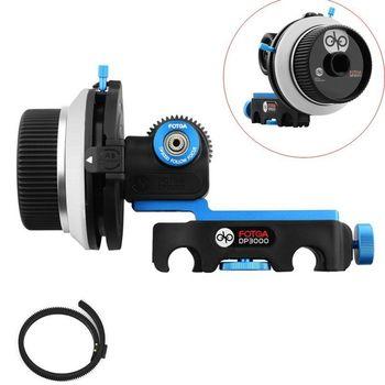 Pince de fixation rapide FOTGA DP3000 DSLR A/B arrête de suivre la mise au point adaptée à la plate-forme de tige de 15mm pour les appareils photo canon sony