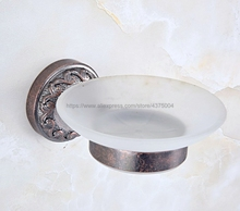 Soap Dishes Antique Copper Soap Basket Wall Mounted Soap Dish Bathroom Accessories Toilet Soap Holder Nba157 european style luxury bathroom ceramic soap dish solid copper crystal soap dish rack bathroom hardware accessories
