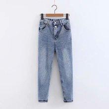 купить!  Корейская женская одежда Весна и осень новые дикие тонкие джинсы с двумя кнопками эластичные джинсы