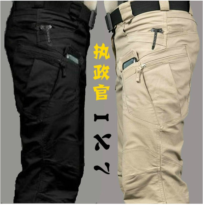 Compare Prices on Urban Cargo Pants- Online Shopping/Buy Low Price ...