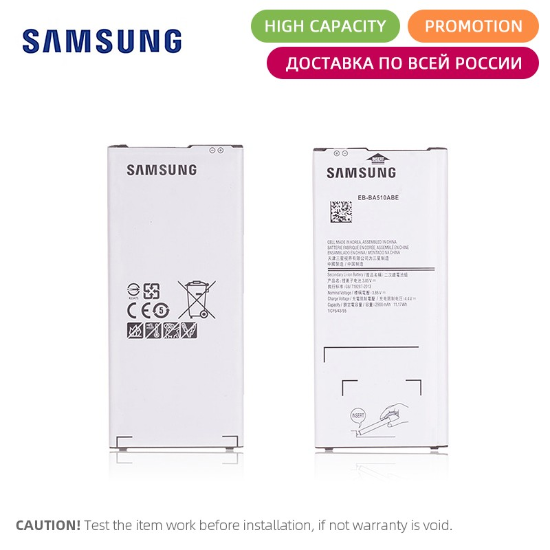 Original Battery For Samsung Galaxy A5 2016 Battery A510 A510F A5100 A510M A510F A510K A510S EB-BA510ABE 2900mAh Full CapacityOriginal Battery For Samsung Galaxy A5 2016 Battery A510 A510F A5100 A510M A510F A510K A510S EB-BA510ABE 2900mAh Full Capacity