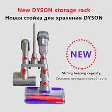 Доки станция аксессуар для хранения Держатели подходят для Dyson V10, V8, v7 абсолютное Brush Tool Корпус форсунки кронштейн пылесос Запчасти