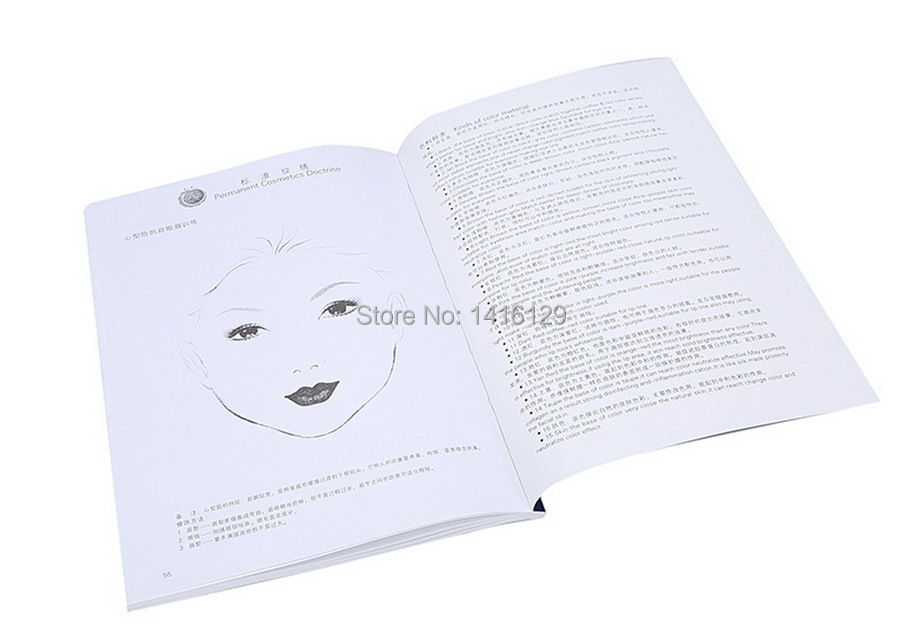 1pcs-makeup-practice-book-permanent-cosmetics-doctrine-stars-from-copy-grain-to-embroider-workbook-pracrice-book (5)