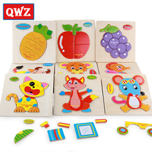 QWZ 3D Wooden Puzzle Jigsaw Toys For Children Wood 3d Cartoon Animal Puzzles Intelligence Kids Early Educational Toys Gifts(China)