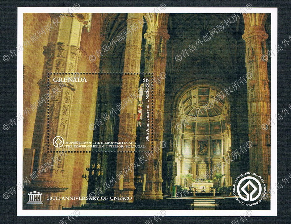 AA1029 Grenada 1996 World Heritage Portugal Belem Palace 1M new 0903 cr0017 czech 1996 world heritage roleta and shengnai bohm church 2 new 0528 grams