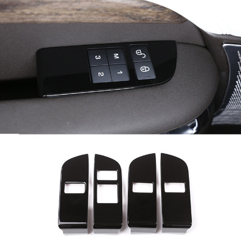 4pcs Glossy Black ABS Chrome Car Child Safety Door Lock Switch Panel Cover Trim For Land Rover Discovery 5 LR5 L462 2017 2018