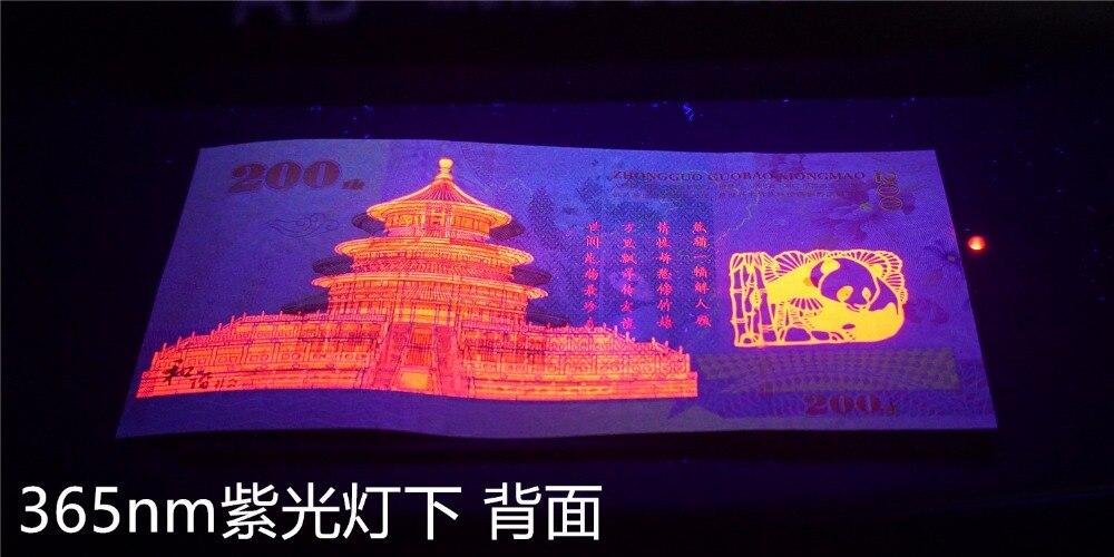 юань бумажные деньги доставка из Китая