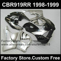 Custom Motorcycle fairing set for HONDA 1998 1999 CBR 900RR 919 CBR919RR 98 99 CBR 919RR fireblade black silver ABS fairings kit