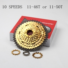 10 Speed Cassette 11-46T or 11-50T  MTB Fit for Mountain Bike, , MTB, BMX, SRA M, Shiman o