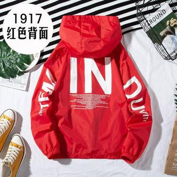 ZQLZ Women Windbreaker Jacket Women Fashion Print Letter Hooded Jacket Basic Jackets Plus Size 5xl Coats Female 7
