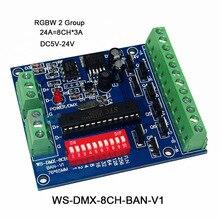 DC5V-24V,3CH/4CH/6CH/8CH/9CH/12CH RGB RGBW DMX512 LED Controller,DMX512 Decoder for LED strip light led module