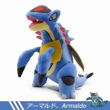 31cm Armaldo Soft Plush Doll Stuffed Animal Kids Toys Japanese Anime Poket Cartoon Peluche Toy For Children Gift High Quality