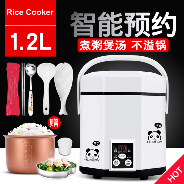 1.2L Multifunction intelligent reservation electric Mini rice cooker 1-2 people automatic timing rice cooker lunch dish steamer mini electric pressure cooker intelligent timing pressure cooker reservation rice cooker travel stew pot 2l 110v 220v eu us plug