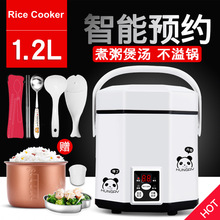 Multifunctional intelligent reservation Mini rice cooker 1-2 people full automatic eletrci timing small rice cooker dish steamer rice cooker intelligent 1 3 people mini small household fully automatic student pot 2l non stick liner 24 hours appointment