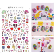 Fashion Cartoon Comic Letter COFFEE 3D Nails Sticker For Girls Kids DIY Manicure Adhesive Polish Nail Decal Art Decorations(China)