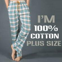 Домашние xxl удобные кг гостиная штаны простой сна продажа весна пижамы