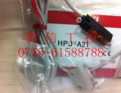 FREE SHIPPING HPJ-A21 Diffuse Reflectance Photoelectric Switch