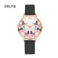 CHLFQ Rose Gold Simple Alloy Watch Blomma Kvinnor Quartz Watch Fashion Temperament Damklänning Kvinnors Armbandsur