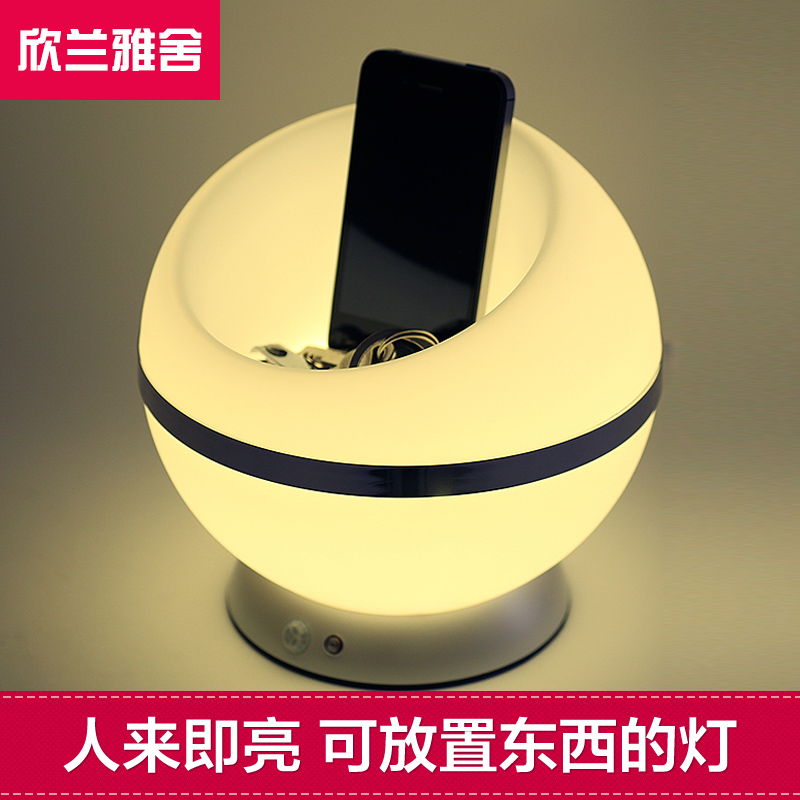 LED light controlled small desk lamp bedroom bedside lamp night light infrared human body induction lamp baby