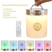 Equantu SQ112 Quran Speaker LED Touch Lamp Wireless Bluetooth Remote Control MP3 Protable Ramadan Player