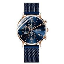 цена Mens Sports Watches Top Brand Luxury Casual Male Waterproof Watch Quartz Mesh Band Stainless Steel Men Watch Relogio Masculino онлайн в 2017 году