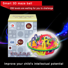 299 Steps Maze Ball Parent-Child Interaction Games Smart 3D Magical Intellect Balance Logic Ability Puzzle Ball Educational Toy