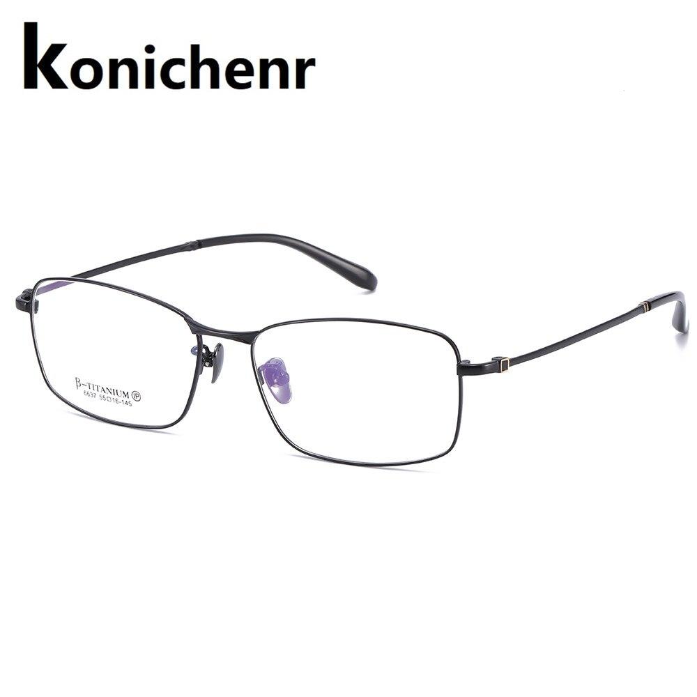 Konichenr pur B titane optique monture de lunettes hommes carré Prescription lunettes de vue ultraléger complet lunettes cadre mâle