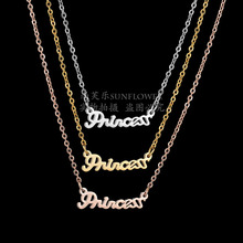 Eleple Fine Princess Titanium Stainless Steel Necklaces Lady Fashion Anniversary Party Gifts Clavicle Chain Jewelry S-N29