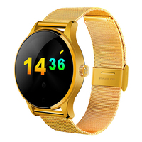 Original K88H Smart Watch 1 22 Inch IPS Round Screen MTK2502C Support Heart Rate Monitor Bluetooth