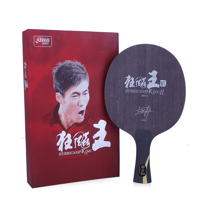DHS Hurricane KING 2 (Hurricane 655, Wang Liqin 2) Table Tennis Blade (6 Ply Wood) Racket Ping Pong Bat Paddle