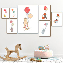 Rabbit Elephant Fox Bear Balloon Nordic Posters And Prints Wall Art Canvas Painting Watercolor Pictures For Kids Room Decor