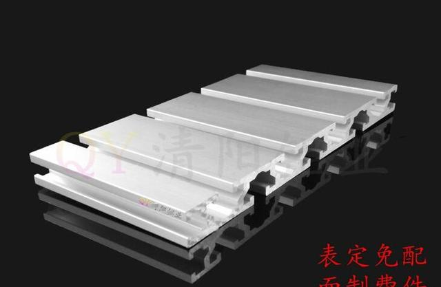Aluminum engraving machine panel sections 15180 63cm length aluminum ...